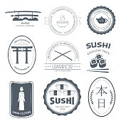 Country Japan label template of emblem element for your product or design, web and mobile applications with text.