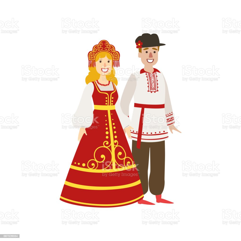 Couple In Russian National Clothes Stock Illustration