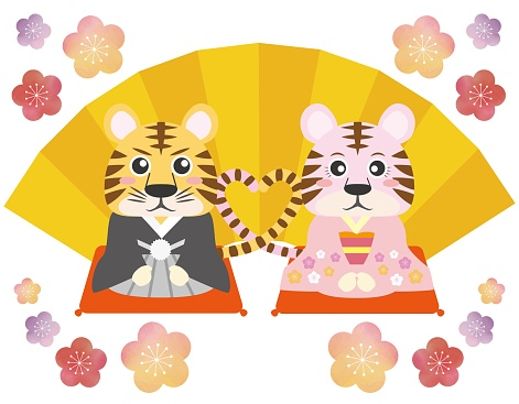 A couple of tigers wearing kimonos that make a heart with a tail in front of a golden folding screen that can be used for New Year's cards etc. / illustration material (vector illustration)