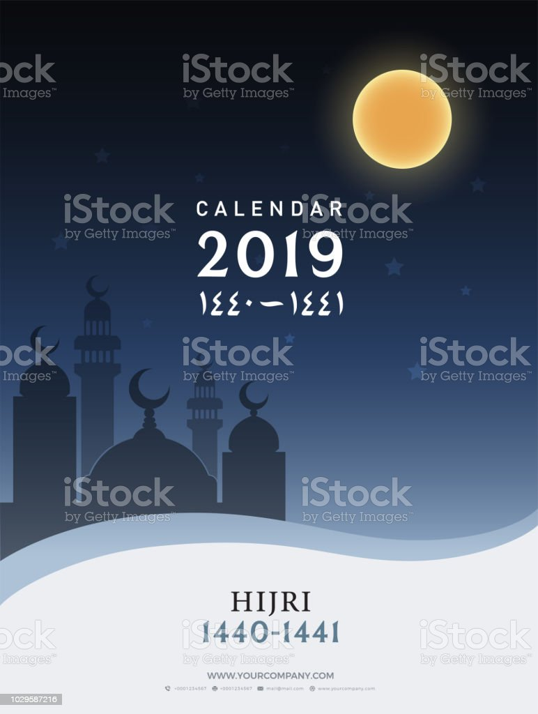 Cover calendar 2019. Hijri 1440 to 1441 islamic design template. Simple minimal desk and wall type with mosque in the night background. vector illustrator vector art illustration