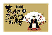 2021 cow, kimono and handwritten brush character New Year's card vector illustration material.color.