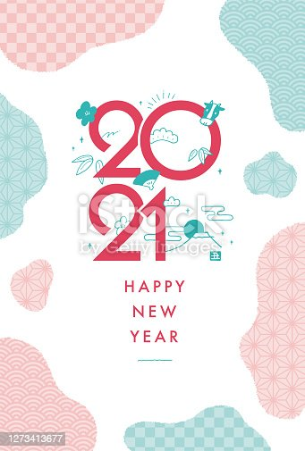 istock Cow-printed New Year's card for 2021, hand-painted lucky charm illustration. 1273413677
