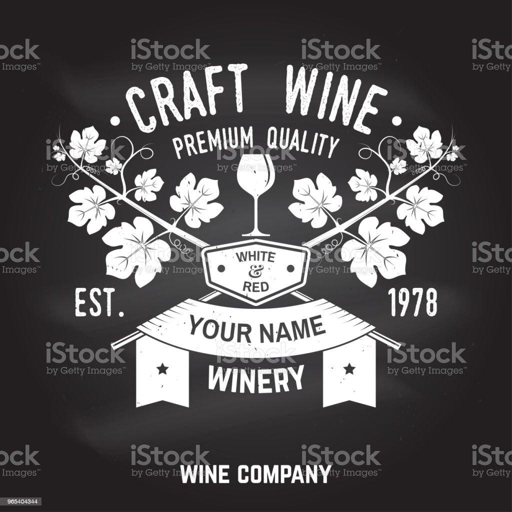 Vin de l'artisanat. Insigne de compagnie Winer, signe ou étiquette. Illustration vectorielle - clipart vectoriel de Alambic - Équipement industriel libre de droits