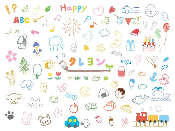 crayon2 - preschool stock illustrations