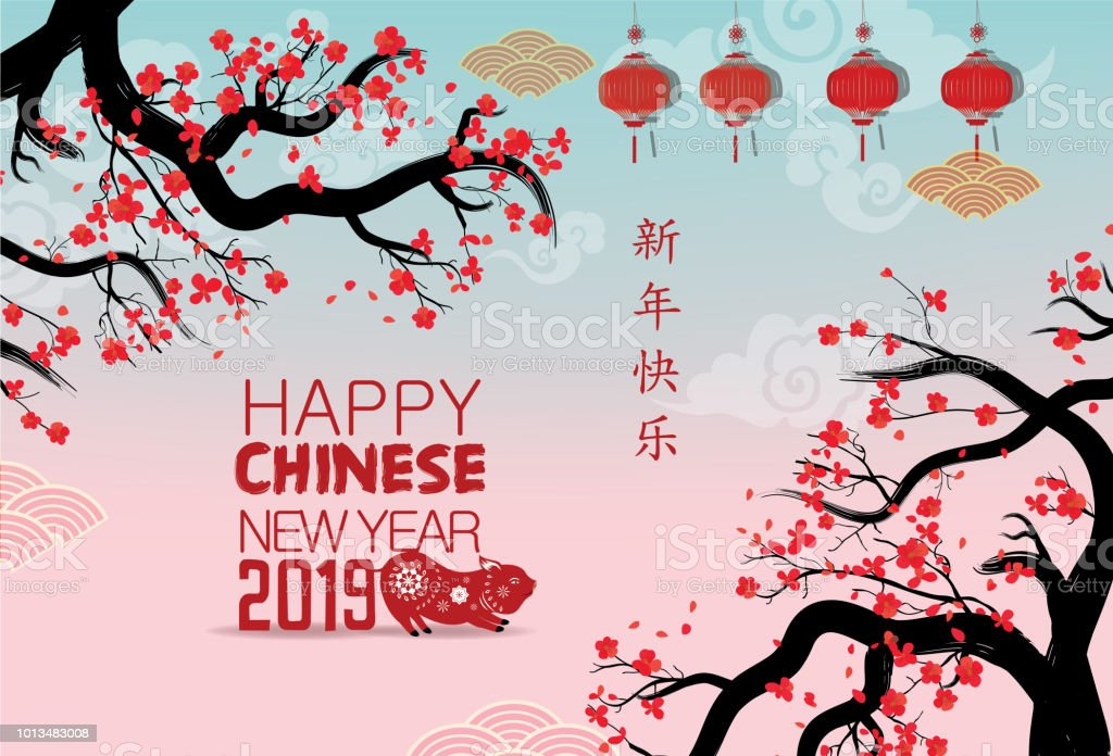 Cartes Dinvitation Creative De Nouvel An Chinois 2019 Annee Du