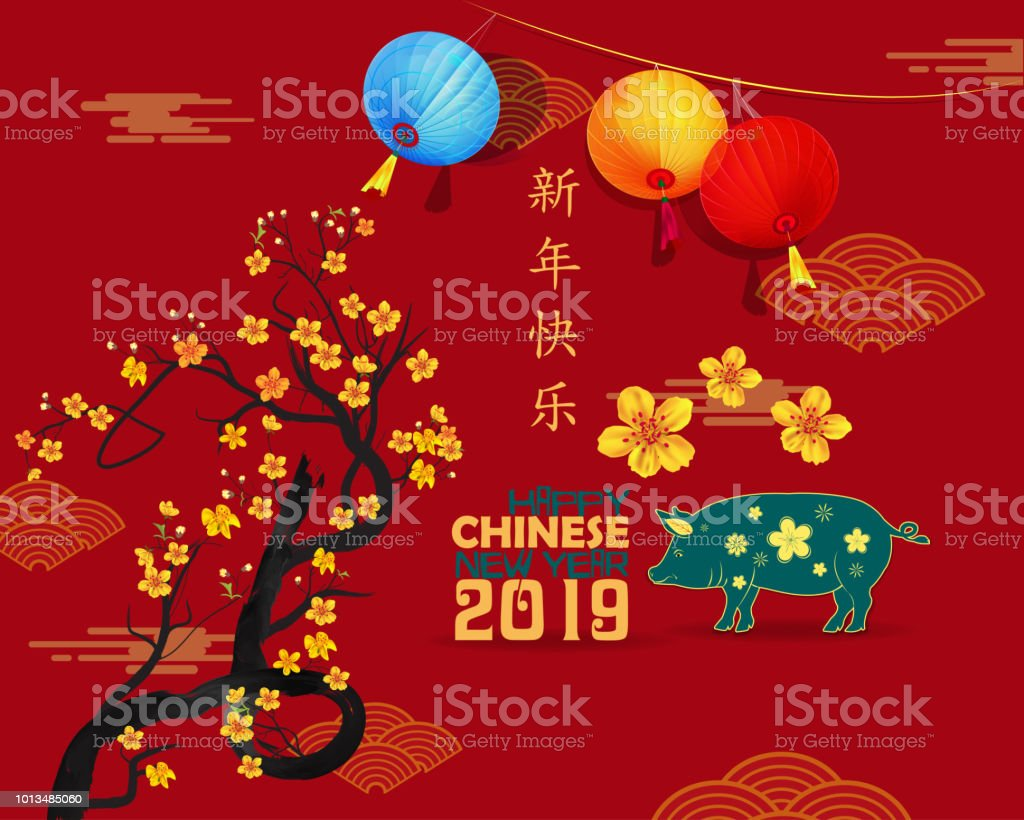 Creative Chinese New Year 2019 Invitation Cards Year Of The Pig ...