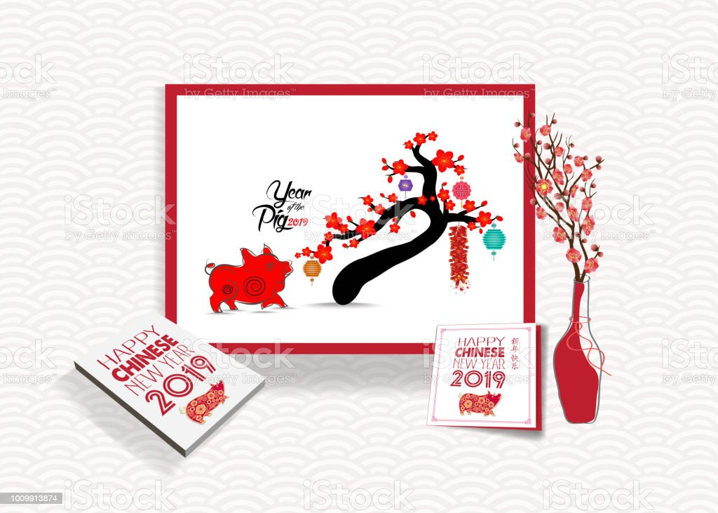 creative chinese new year card year of the pig chinese characters mean happy new