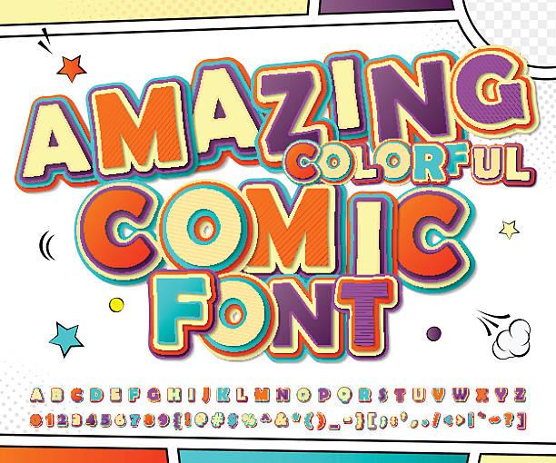 クリエイティブなカラフルな漫画フォントます。コミックブック、ポップアート - 漫画の子供たち点のイラスト素材/クリップアート素材/マンガ素材/アイコン素材