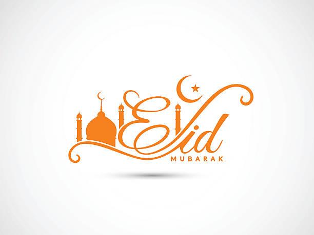 creative eid mubarak text design on white background. - eid mubarak stock illustrations
