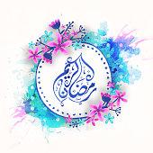 Creative greeting card for Ramadan Kareem celebration.
