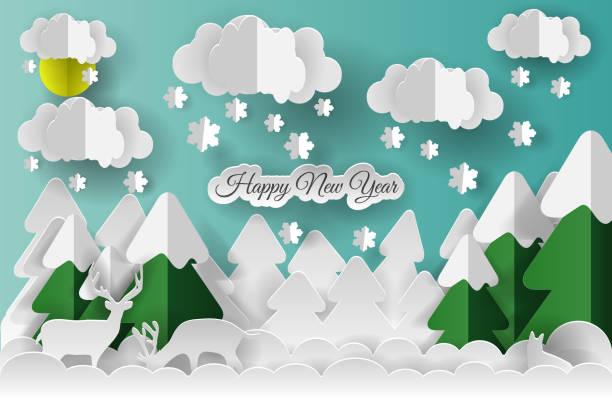 Creative happy new year 2018 design. Vector illustration. Paper art. vector art illustration
