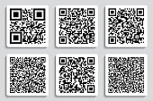 Creative vector illustration of QR codes, packaging labels, bar code on stickers. Identification product scan data in shop. Art design. Abstract concept graphic element