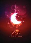 crescent moon for occasion of Ramadan