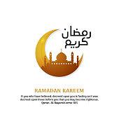 crescent moon with great mosque logo badge vector illustration with ramadan kareem arabic calligraphy design