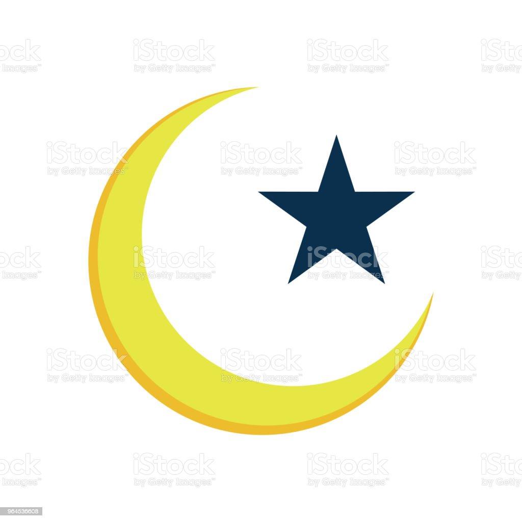 Crescent Star Islam Symbol Illustration Design Stock Vector Art