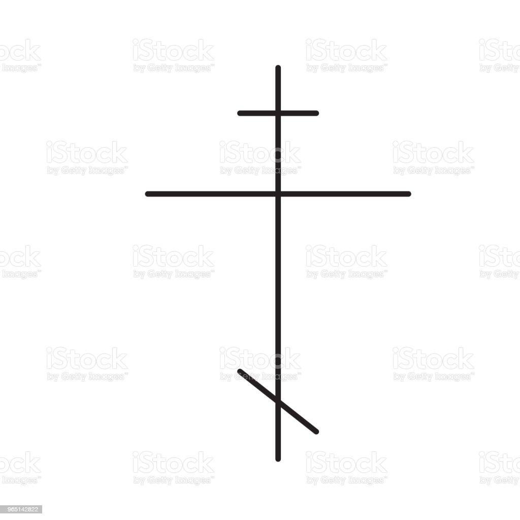cross line icon cross line icon - stockowe grafiki wektorowe i więcej obrazów azerbejdżan royalty-free