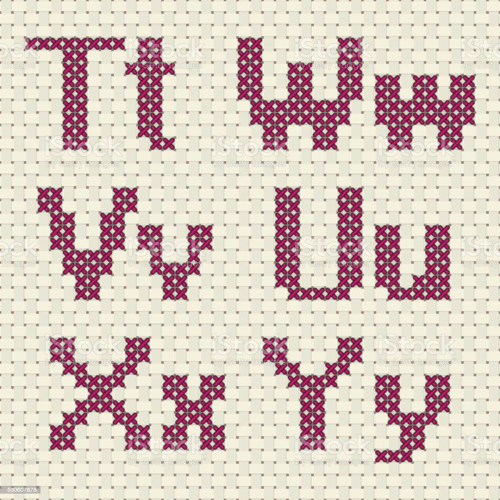 Cross Stitch Alphabet And Number Stock Illustration