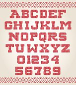A cross stitched style alphabet set with bonus numbers with a decorative cross stitched border. The only gradient used is on its own background layer and it's easy to delete or remove. Download includes an AI10 EPS file as well as a high resolution RGB JPEG sized 3000x3000 pixels.