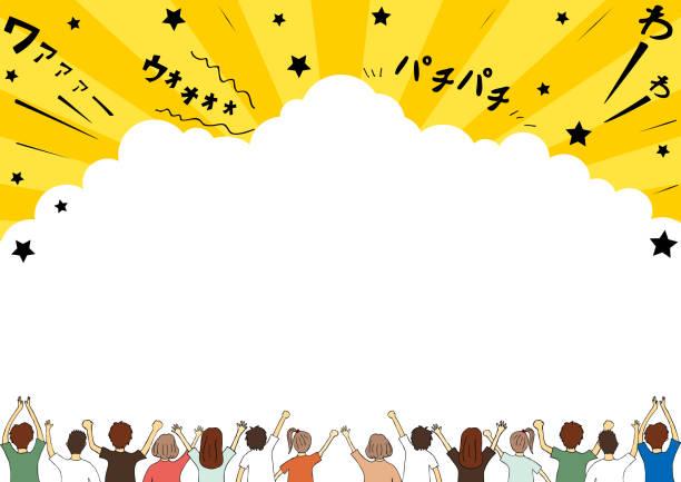 illustrations, cliparts, dessins animés et icônes de foule de personnes et effet sonore japonais - effets sonores