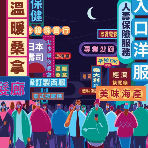 crowd wearing mask in a walking street vector art illustration