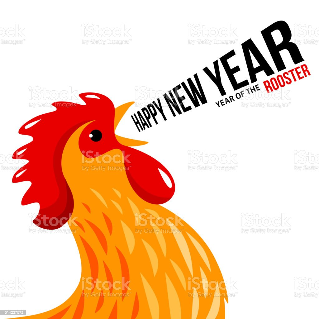 Crowing Yellow Rooster with New Year Greetings vector art illustration