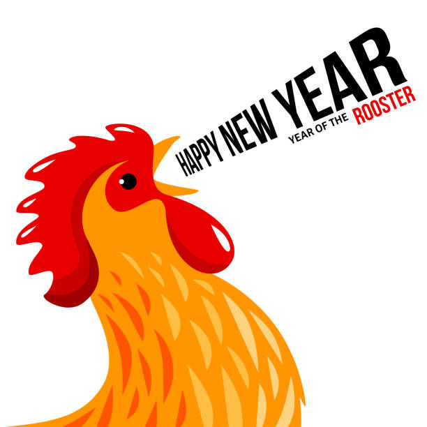 crowing yellow rooster with new year greetings - new year stock illustrations