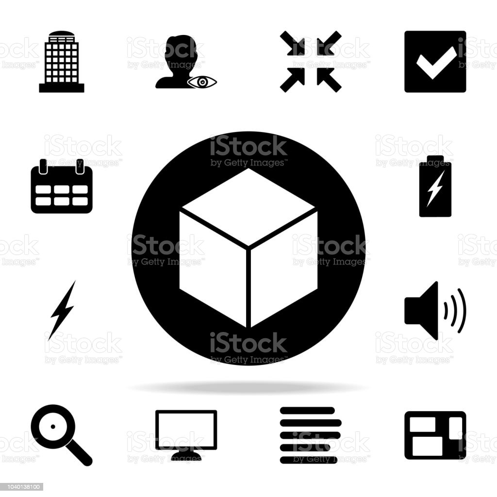 Cube In A Circle Icon Web Icons Universal Set For Web And