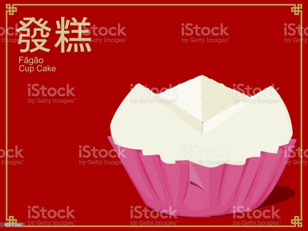 Taza de pastel - ilustración de arte vectorial