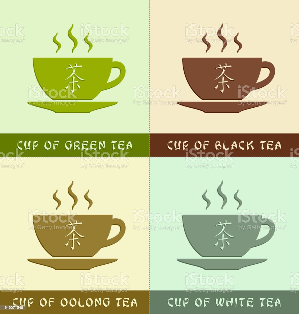 Cups of different types of teas vector art illustration