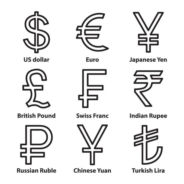 Royalty Free Yuan Symbol Clip Art Vector Images Illustrations