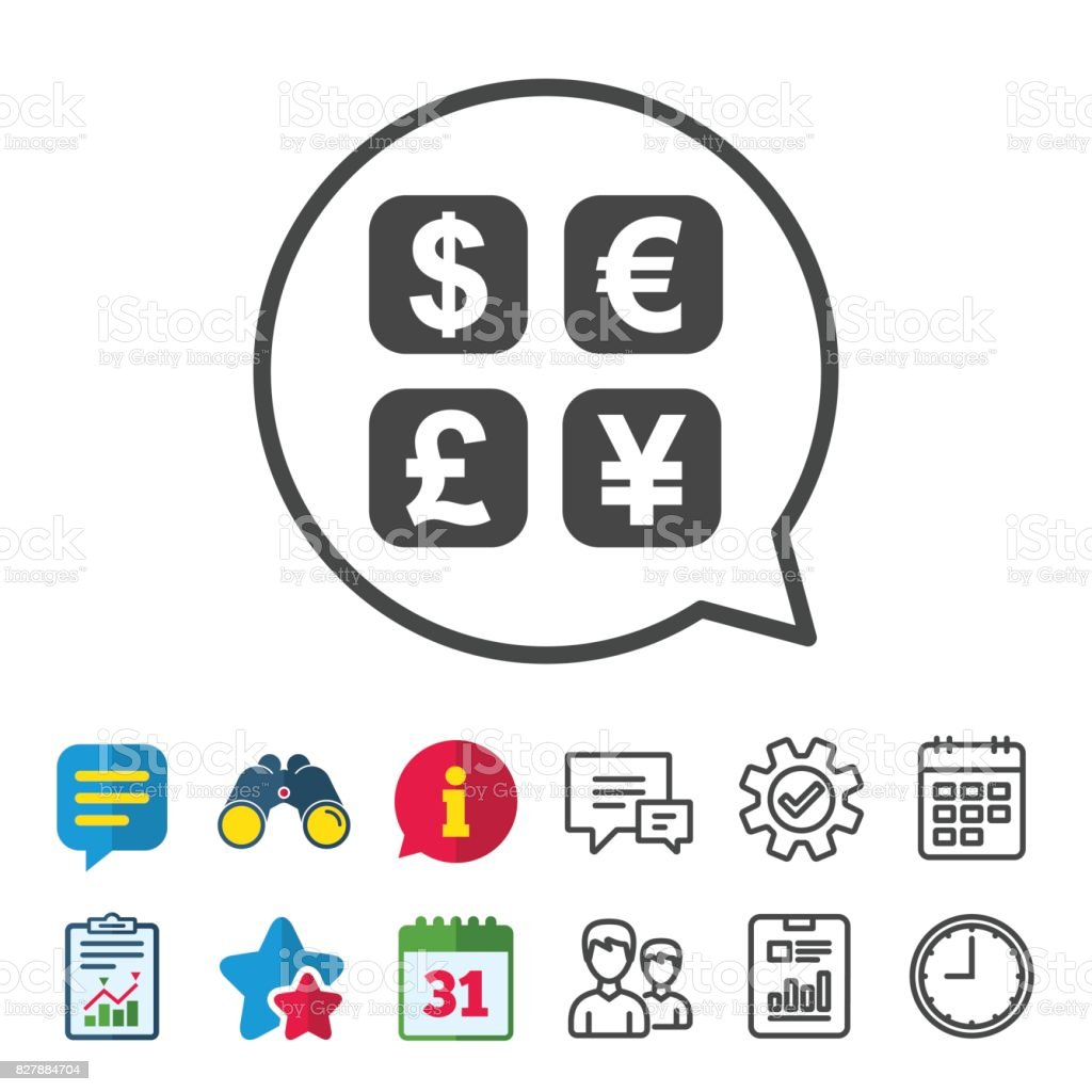 currency exchange sign icon currency converter stock vector art