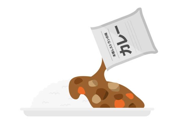 curry und reis - vakuumverpackung stock-grafiken, -clipart, -cartoons und -symbole