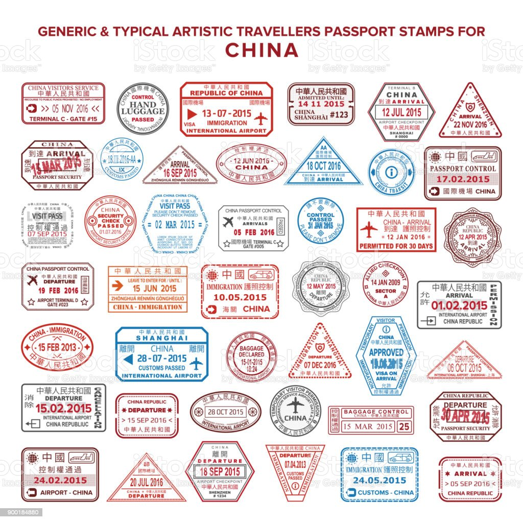 Custom vector typical artistic passport arrival and departure stamps variations set for China vector art illustration