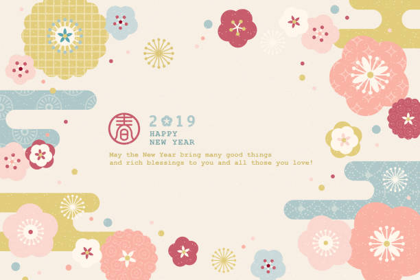 Cute 2019 new year design Cute 2019 new year design with flat flowers frame japanese culture stock illustrations
