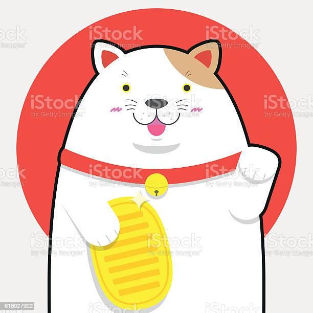 Cute big fat maneki neko lucky cat vector id618027922?b=1&k=6&m=618027922&s=612x612&h=v0tajx38qd7sjpptzpbcphdx giq6eqhuy1xeajcxfk=