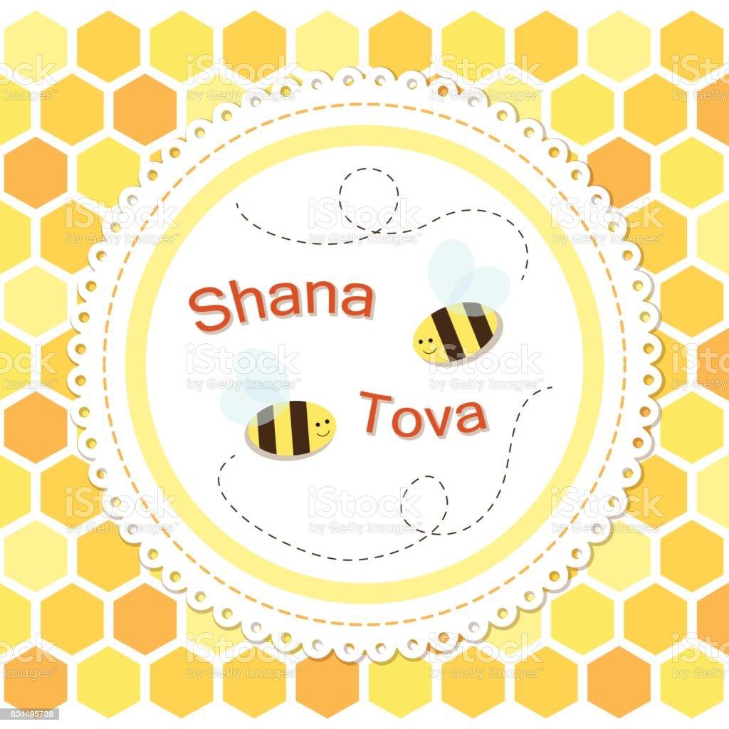 Cute Bright Card For Rosh Hashanah Jewish New Year Symbols Stock