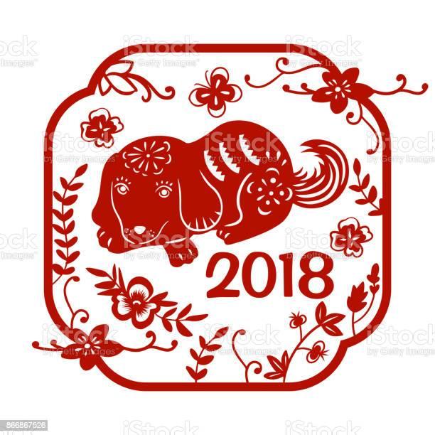 Cute cartoon 2018 year vector id866867526?b=1&k=6&m=866867526&s=612x612&h=4kwirm3n8cq7p9wgqfakjgyp05i1gjxwkockgwn3lsq=