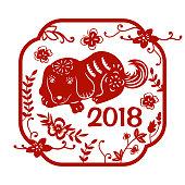 cute cartoon 2018 year