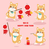 cute cartoon dog with 2018 year on the yellow background