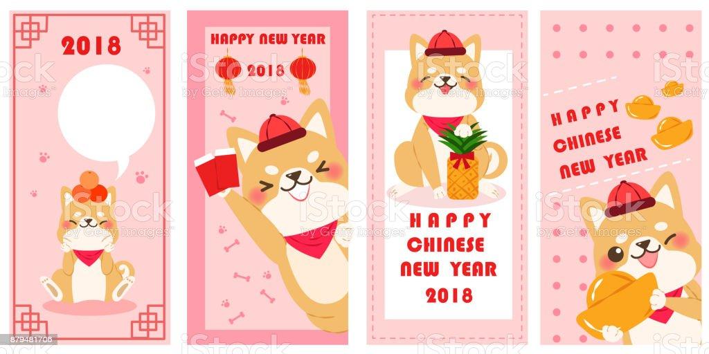 cute cartoon 2018 year royalty-free cute cartoon 2018 year stock vector art & more images of 2018