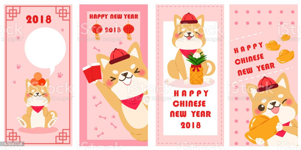 cute cartoon 2018 year vector art illustration