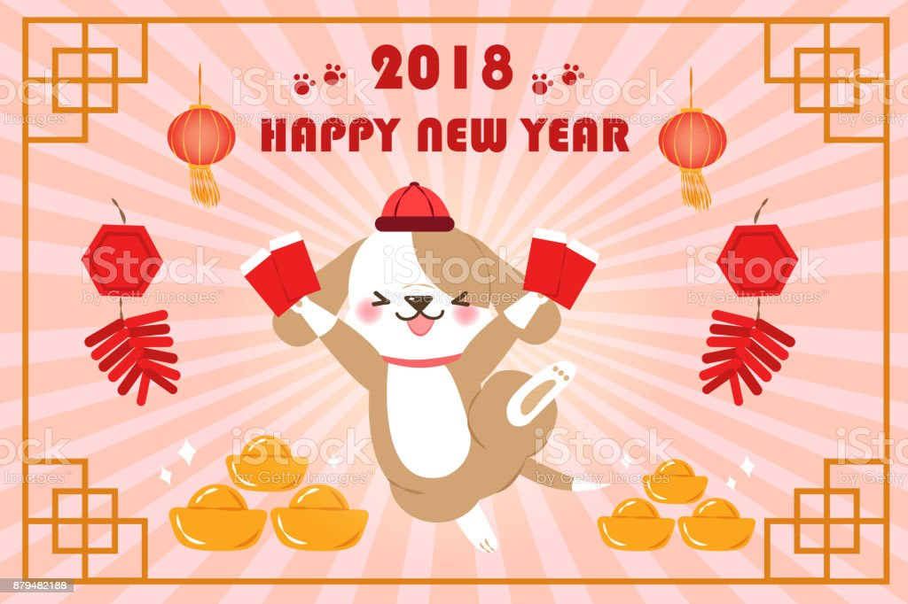 cute cartoon 2018 year royalty-free cute cartoon 2018 year stock illustration - download image now