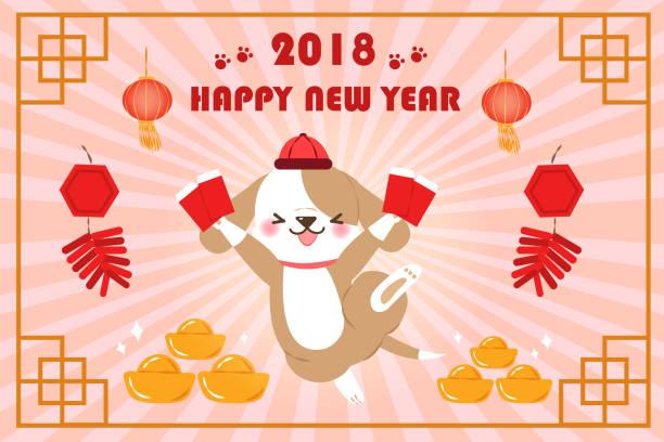 cute cartoon 2018 year vector art illustration