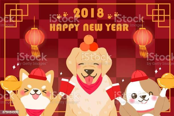 Cute cartoon 2018 year vector id879484500?b=1&k=6&m=879484500&s=612x612&h=tmndipeasxneokirsp asxlso0gmiqjx0lajzdtfjxc=
