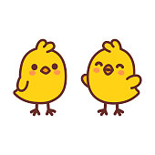 istock Cute cartoon baby chicken 1182061353