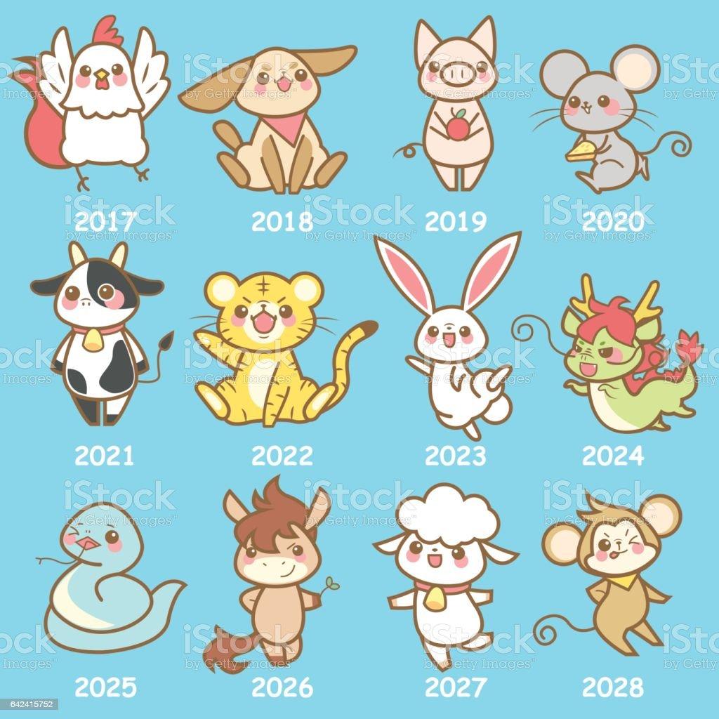 niedlichen Cartoon chinesische Tierkreiszeichen – Vektorgrafik