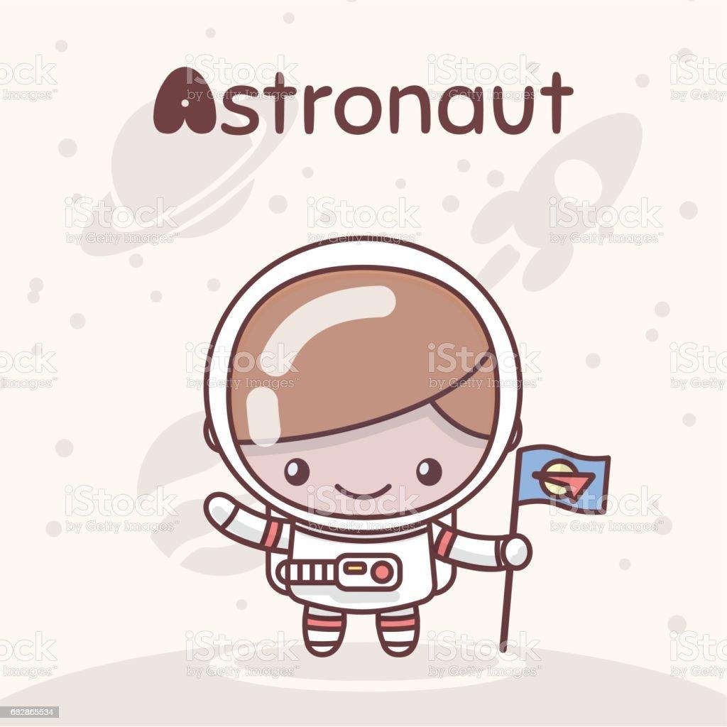 かわいいちびかわいいキャラアルファベットの職業a 宇宙飛行士