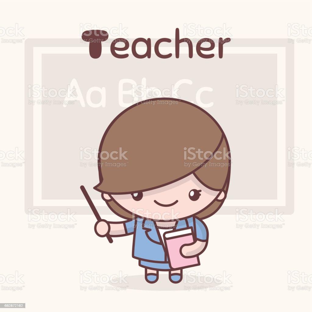 かわいいちびかわいいキャラアルファベットの職業t 先生の手紙