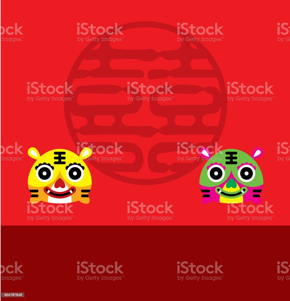 Cute Chinese Tiger Wedding Invitation Card Royalty Free Stock