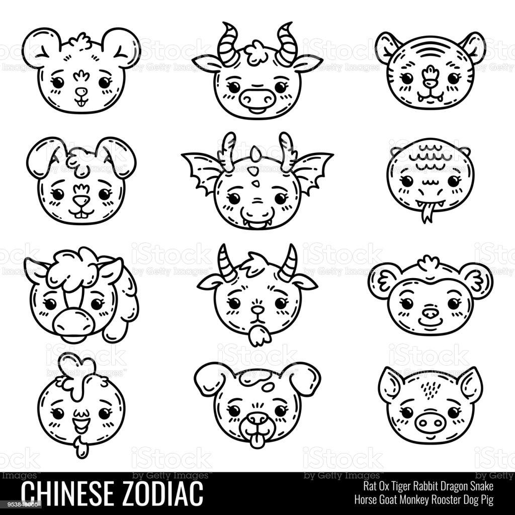 Cute chinese zodiac. vector art illustration